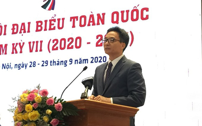Đại hội Đại biểu toàn quốc Hội Nghệ sĩ Múa Việt Nam lần thứ VII