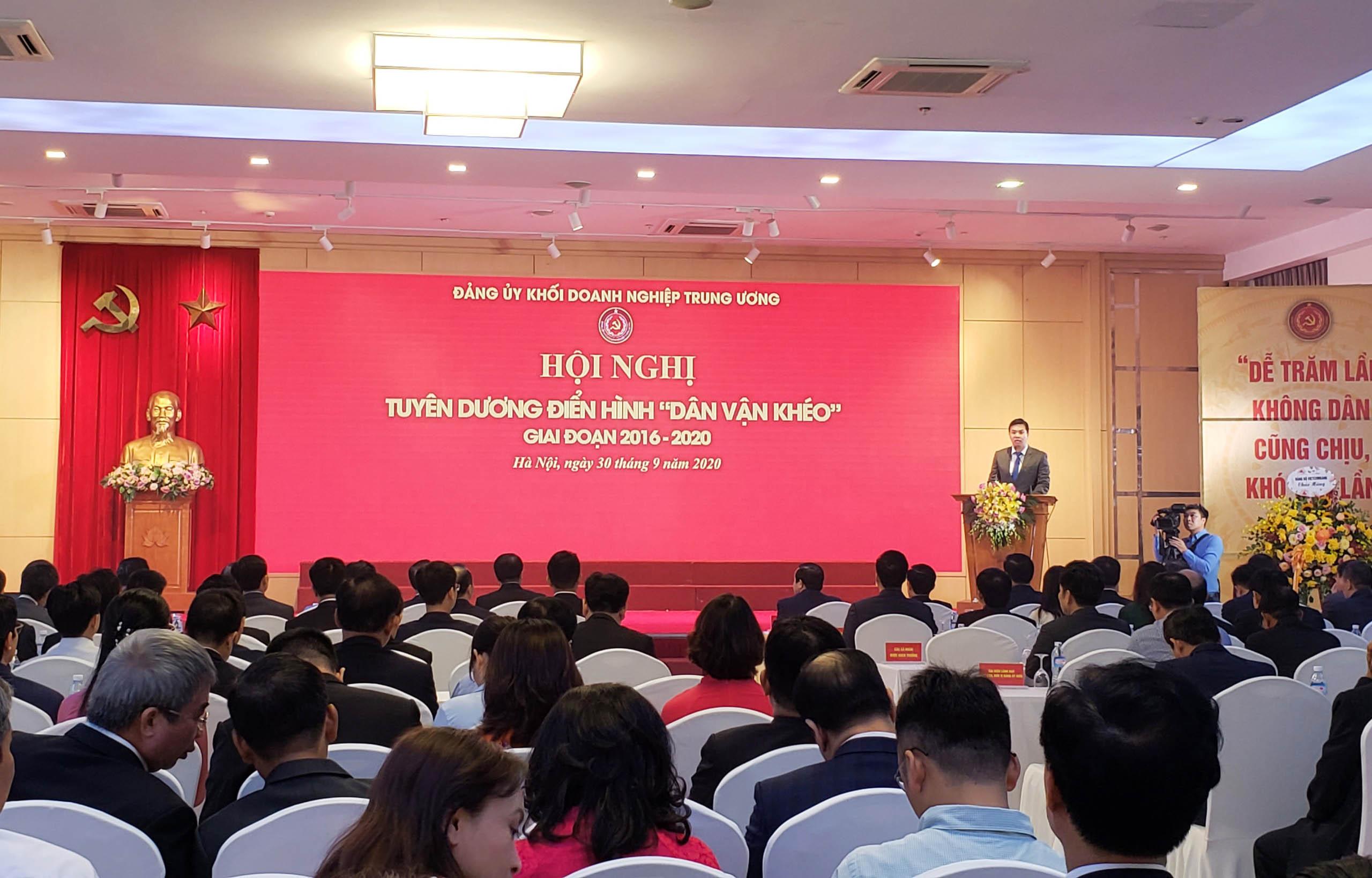 Đảng ủy Khối Doanh nghiệp Trung ương tuyên dương các điển hình 'Dân vận khéo' tại HTD2